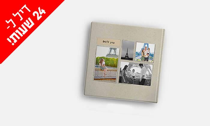 3 דיל ל-24 שעות: אלבום תמונות בעיצוב אישי באתר ZOOMA החדש
