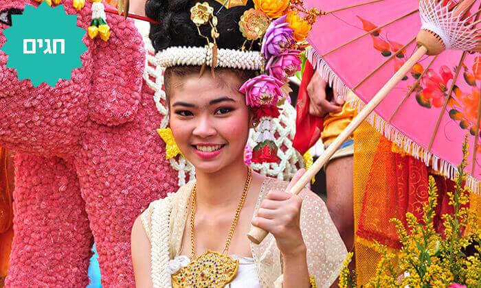 4 הממלכה התאילנדית - טיול מאורגן מקיף בתאילנד, כולל חגים