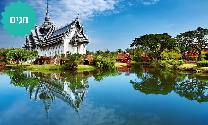 3 הממלכה התאילנדית - טיול מאורגן מקיף בתאילנד, כולל חגים