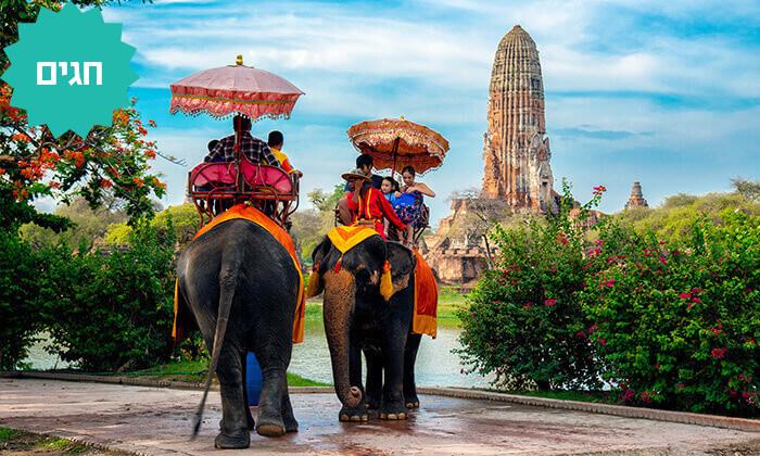 2 הממלכה התאילנדית - טיול מאורגן מקיף בתאילנד, כולל חגים