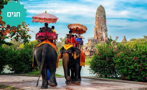 טיול מאורגן מקיף בתאילנד