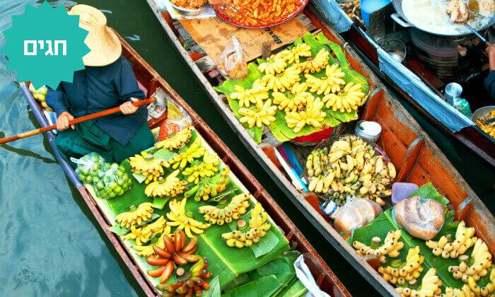 6 הממלכה התאילנדית - טיול מאורגן מקיף בתאילנד, כולל חגים