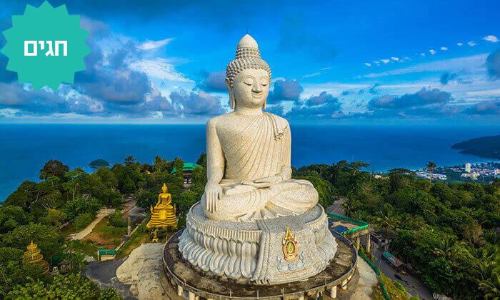 7 הממלכה התאילנדית - טיול מאורגן מקיף בתאילנד, כולל חגים