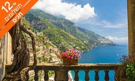 סוכות בדרום איטליה