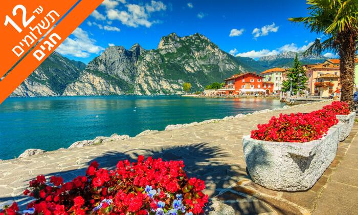 3 טיול מאורגן בצפון איטליה, כולל שלושת האגמים - גרדה, קומו ומג'יורה