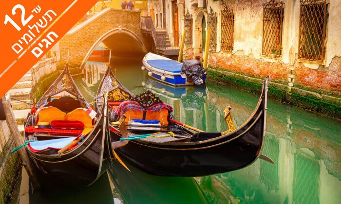 4 טיול מאורגן בצפון איטליה, כולל שלושת האגמים - גרדה, קומו ומג'יורה