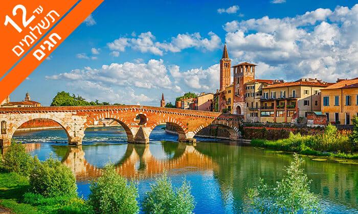 5 טיול מאורגן בצפון איטליה, כולל שלושת האגמים - גרדה, קומו ומג'יורה