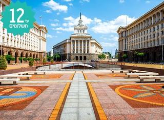 חבילת נופש לסופיה, בולגריה
