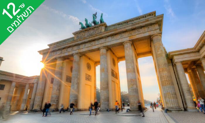 2 מקדימים להזמין: סופ''ש 5 כוכבים בברלין