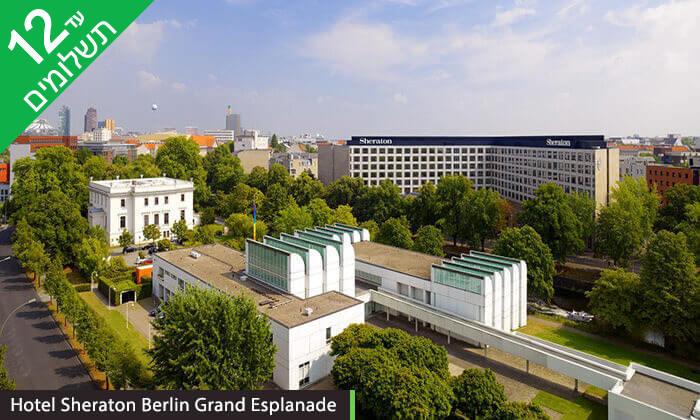 4 מקדימים להזמין: סופ''ש 5 כוכבים בברלין