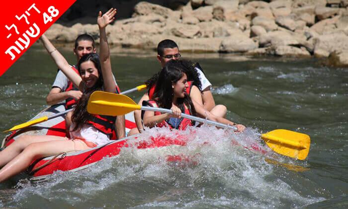 6 דיל ל-48 שעות: רפטינג בנהר הירדן
