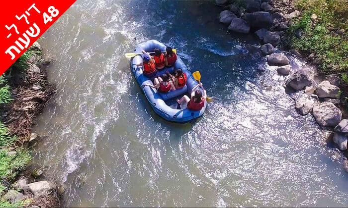 2 דיל ל-48 שעות: רפטינג בנהר הירדן