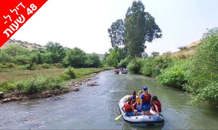 3 דיל ל-48 שעות: רפטינג בנהר הירדן