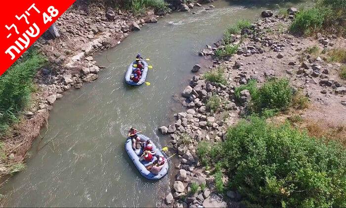 4 דיל ל-48 שעות: רפטינג בנהר הירדן