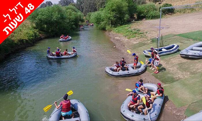 5 דיל ל-48 שעות: רפטינג בנהר הירדן