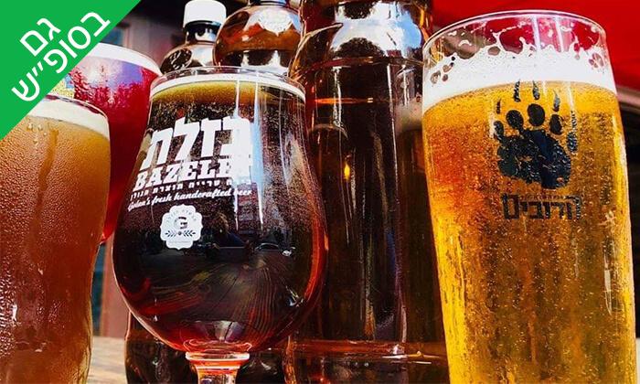 5 בירה ללא תחתית בבר מסעדה Craft TLV, תל אביב