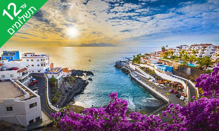 10 האי הספרדי טנריף - שמש כל השנה, ים כחול, חופים מדהימים ומלון 5* מפנק