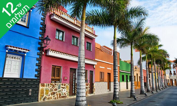 9 האי הספרדי טנריף - שמש כל השנה, ים כחול, חופים מדהימים ומלון 5* מפנק