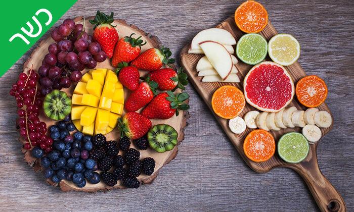 4 מגש פירות כשר - סאנדיי בראנץ', תל אביב