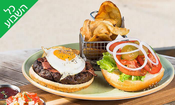 2 ארוחת המבורגר זוגית עם תוספות במסעדת ארמיס, חוף לידו אשדוד