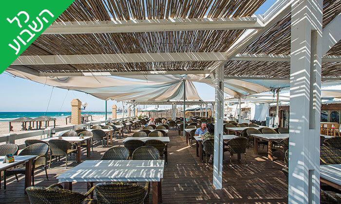 3 ארוחת המבורגר זוגית עם תוספות במסעדת ארמיס, חוף לידו אשדוד