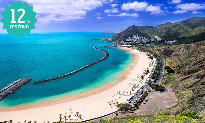 6 האי הספרדי טנריף - טיול מאורגן 8 ימים