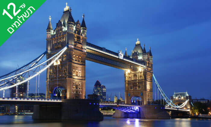 3 חורף בלונדון - שופינג, מחזות זמר ופיש אנד צ'יפס