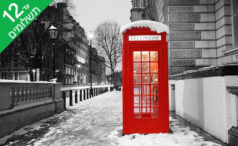 חורף בלונדון