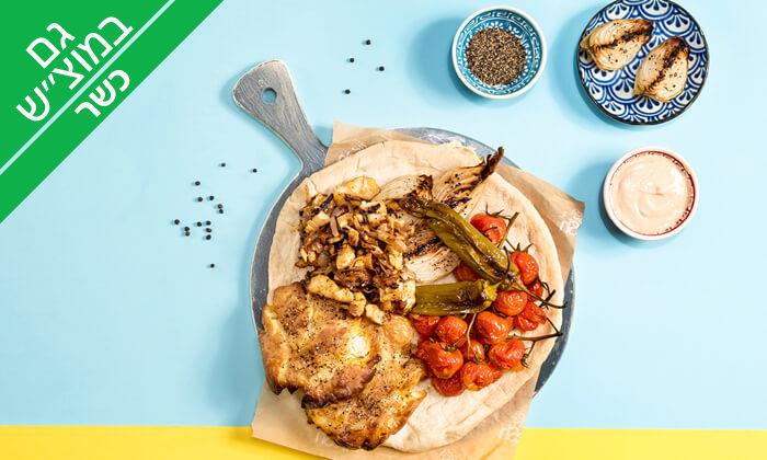 3 ארוחה זוגית כשרה ב'פרש קיטשן', מרכז שוסטר תל אביב