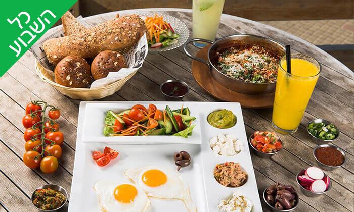 4 ארוחת בוקר זוגית במסעדת ארמיס, אשדוד