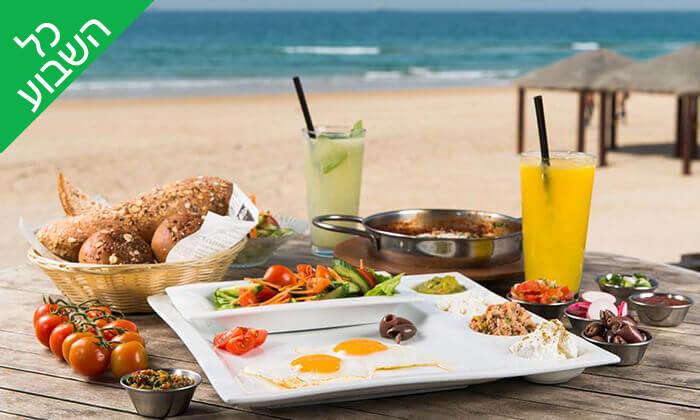 2 ארוחת בוקר זוגית במסעדת ארמיס, אשדוד
