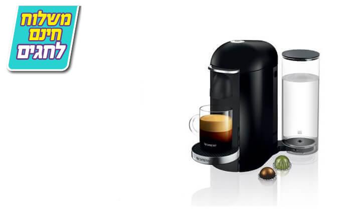 2 מכונת קפה נספרסוNESPRESSO- משלוח חינם!