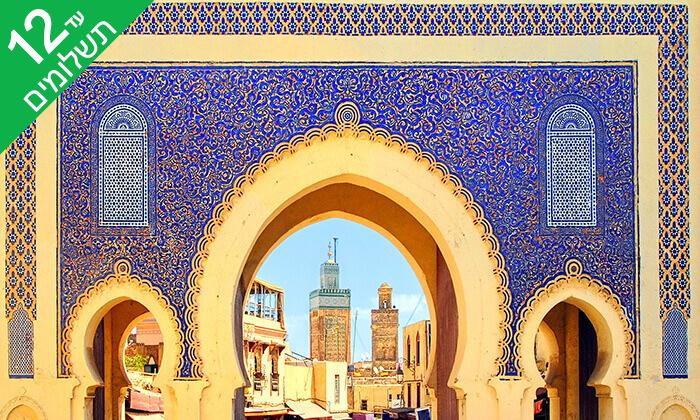 2 מאורגן 13 ימים במרוקו: מסע אל בירות מרוקו בין הרי הטודרה ומדבר הסהרה