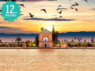 מאורגן למרוקו - טיול 13 ימים