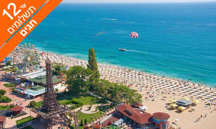 4 חופשה בוורנה - שופינג, קזינו ומלון International המפנק, כולל חגים