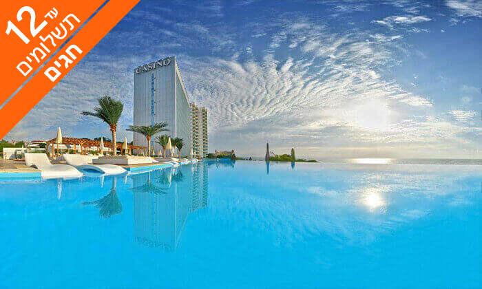 3 חופשה בוורנה - שופינג, קזינו ומלון International המפנק, כולל חגים