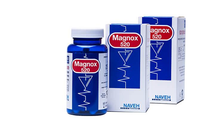 4 120 כמוסות תוסף תזונה מגנוקס Magnox 520