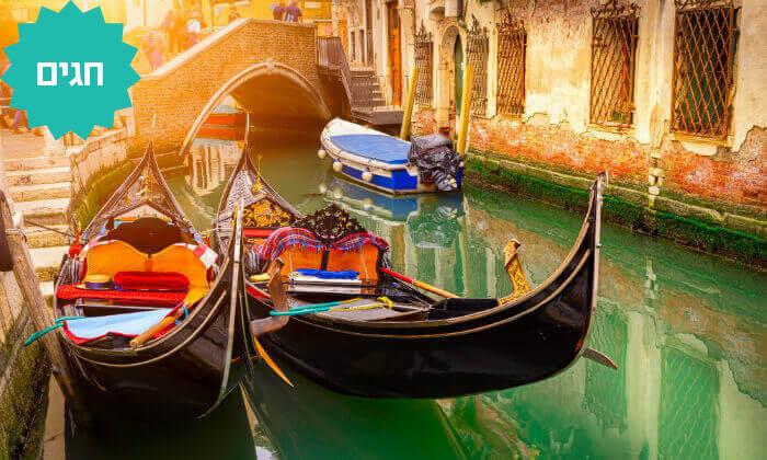 2 צפון איטליה לדוברי רוסית - טיול מאורגן כולל חגים