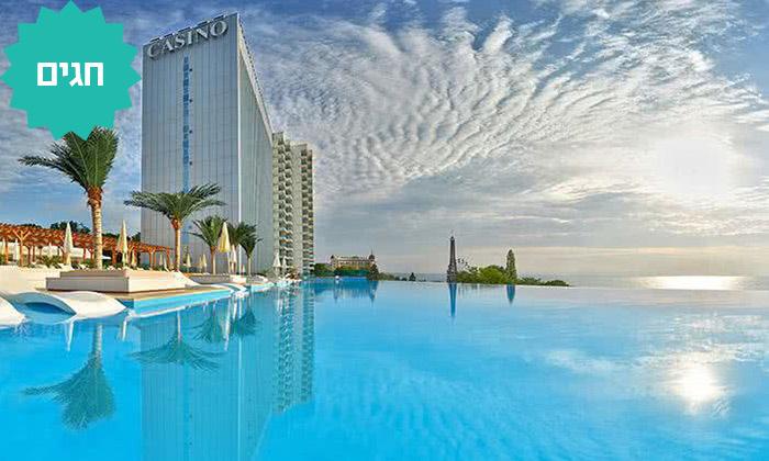 2 חבילת נופש לוורנה - מלון 5* International