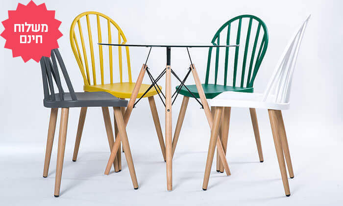 7 כיסא פינת אוכל | משלוח חינם