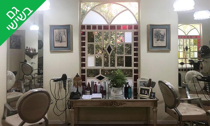 7 תספורת טיפולי שיער במספרת ספוסה בלה, שדרות מוריה בחיפה