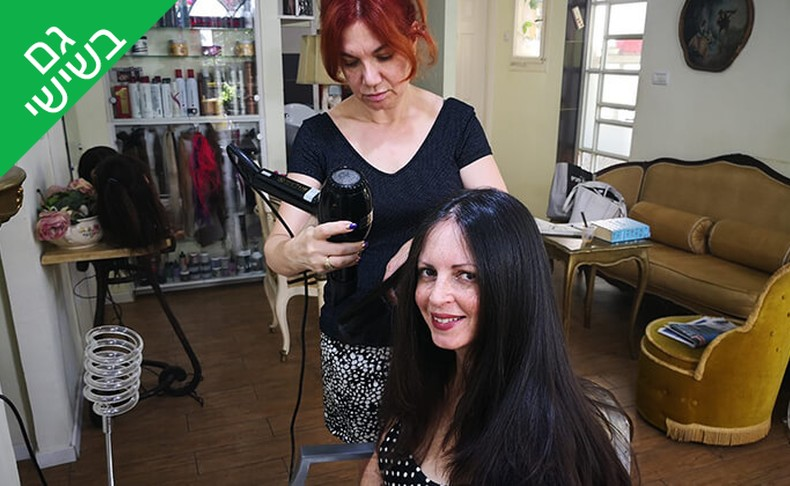 תספורת וטיפולי שיער- ספוסה בלה