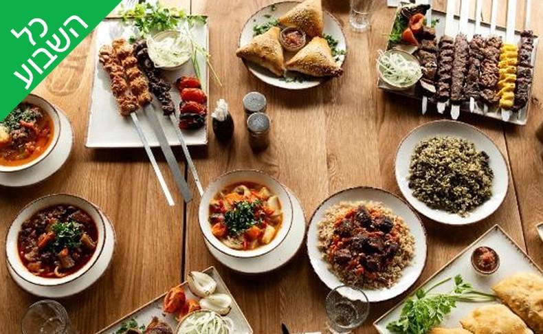 ארוחה זוגית במסעדת שיראז