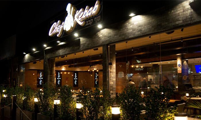 7 ארוחת בשרים זוגית במסעדת שיראז, ראשון לציון