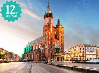 חבילת נופש משולבת בפולין