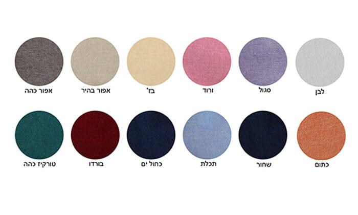 9 כוורת 9 תאים HOMAX בשלושה צבעים לבחירה