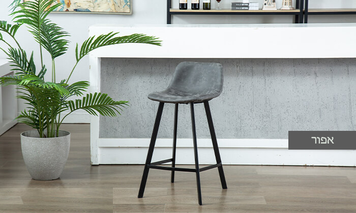 5 כיסא בר עם ריפוד דמוי עור