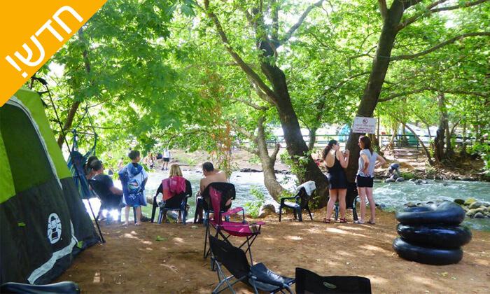 6 קמפינג על גדת החצבני - ירוק על הנחל