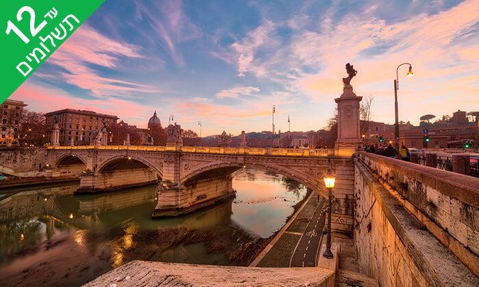 3 חופשה ברומא - הקולסיאום, המזרקה והפיצות הטובות בעולם, כולל סופ''ש