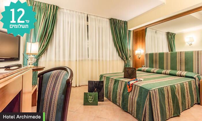 5 חבילת נופש לרומא -  מלון Archimede